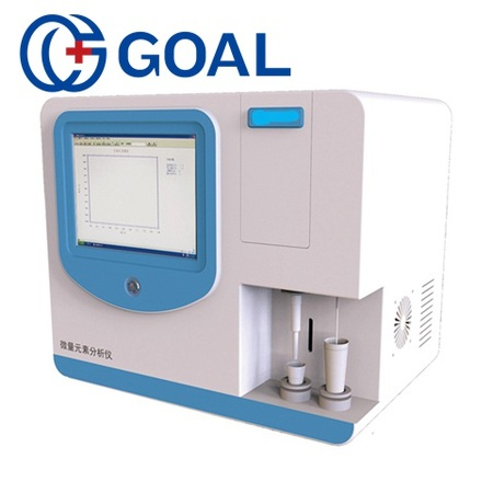 Trace Elements Analyzer